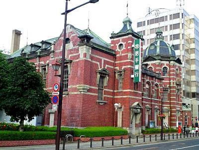 旧盛岡銀行本店B400