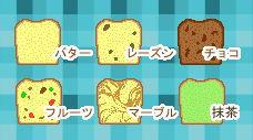 48パウンドケーキ001