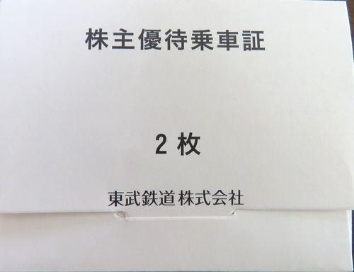 3461.jpg