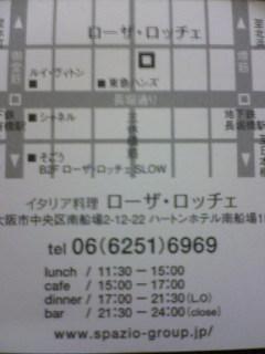 200707031948014
