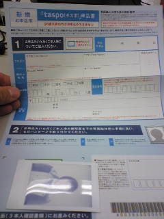 20080127100458