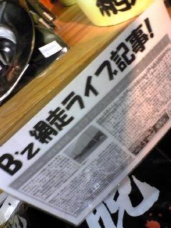 20080216114646