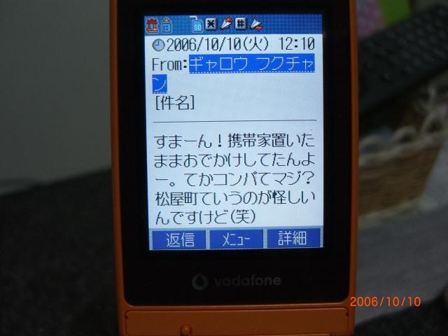 CIMG1700.jpg