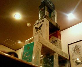 たばこピラミッド
