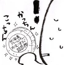 2008-11-06-02.jpg