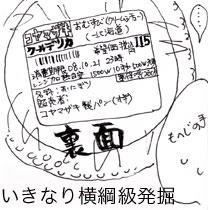 2008-11-06-03.jpg