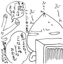 2008-11-06-04.jpg