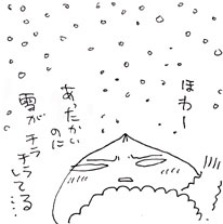 2008-11-25-02.jpg
