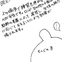 2008-12-03-05.jpg