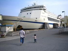 大きい船!
