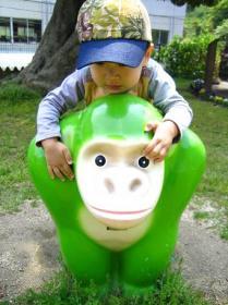 緑のゴリラ