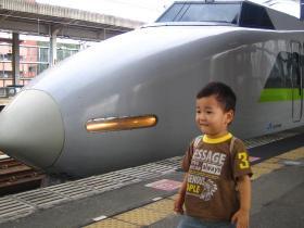 新幹線だぁ~