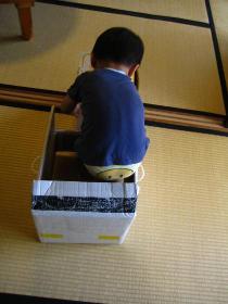 KR(Kazu Railway)2歳系なごみ号