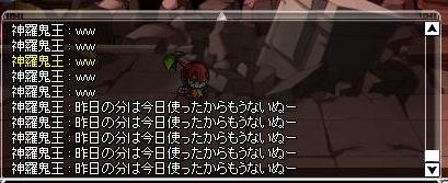 鬼魂_2月9日0時47分38秒