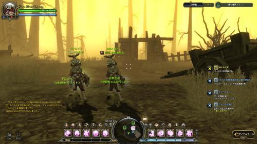 DN 2011-10-04 08-46-24 Tue