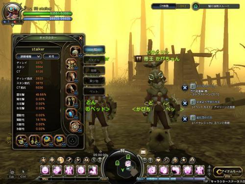 DN 2011-10-04 08-46-46 Tue