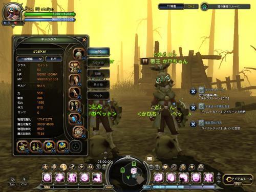 DN 2011-10-04 08-46-41 Tue