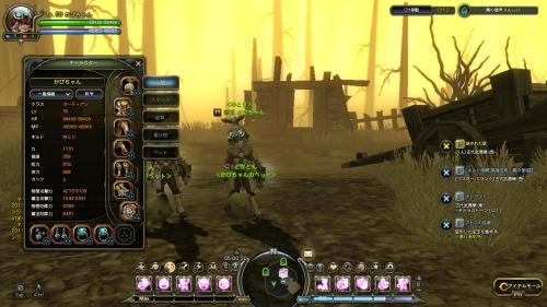 DN 2011-10-04 08-46-29 Tue