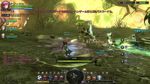 DN 2011-10-07 20-29-41 Fri