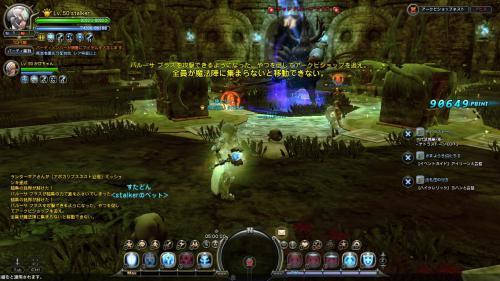 DN 2011-10-11 22-55-59 Tue