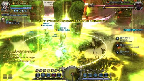DN 2011-10-11 22-59-01 Tue