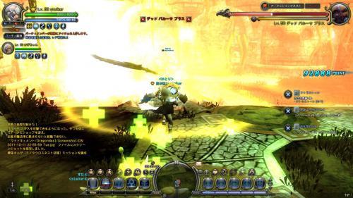 DN 2011-10-11 22-57-43 Tue