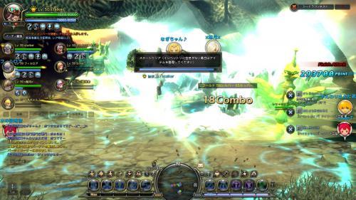 DN 2011-10-13 03-00-53 Thu