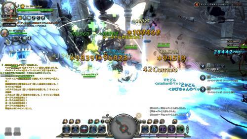 DN 2011-10-14 00-48-45 Fri