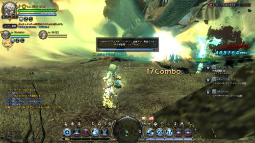 DN 2011-11-01 03-11-39 Tue