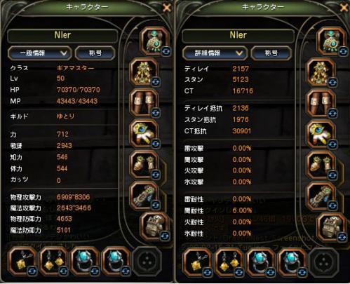 DN 2011-12-20 02-15-31 Tue