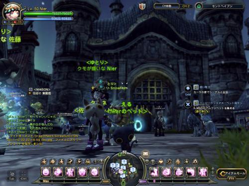 DN 2011-12-22 22-17-01 Thu