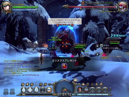 DN 2011-12-25 01-33-53 Sun