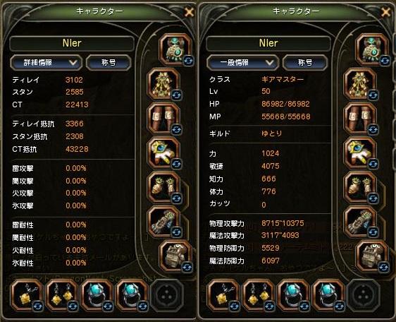 DN 2012-01-02 03-12-28 Mon