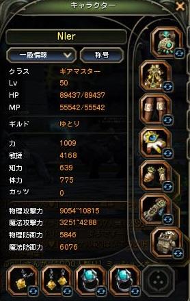 DN 2012-01-12 20-44-09 Thu