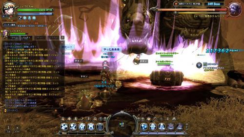 DN 2012-01-19 15-43-36 Thu