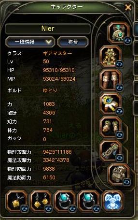 DN 2012-01-19 15-51-56 Thu