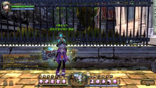 DN 2012-01-31 12-51-49 Tue