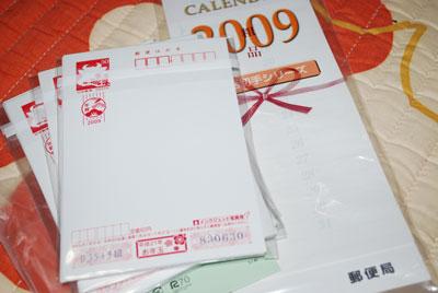 DSC_0014_20081109095352.jpg