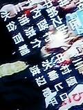 20070619204805
