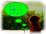 _2008_0705友達♪0005