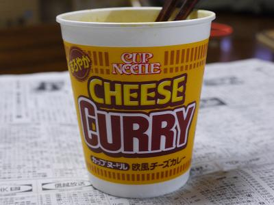 チーズカレー