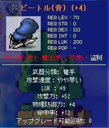 20070409134422.jpg