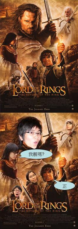 lordlord.jpg