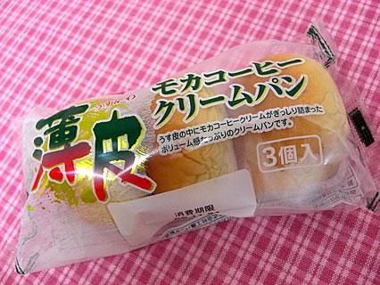 薄皮モカコーヒークリームパン