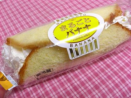 山崎製パン まるごとバナナ