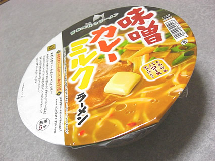 味噌カレーミルクラーメン