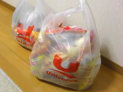 スナック菓子大量買い