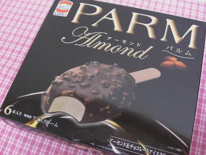 PARM アーモンド