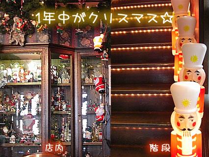 ラッキーピエロ十字街銀座店 店内