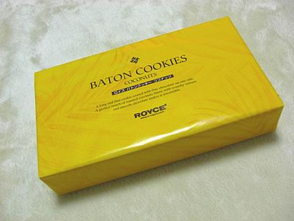 ロイズ バトンクッキー ココナッツ